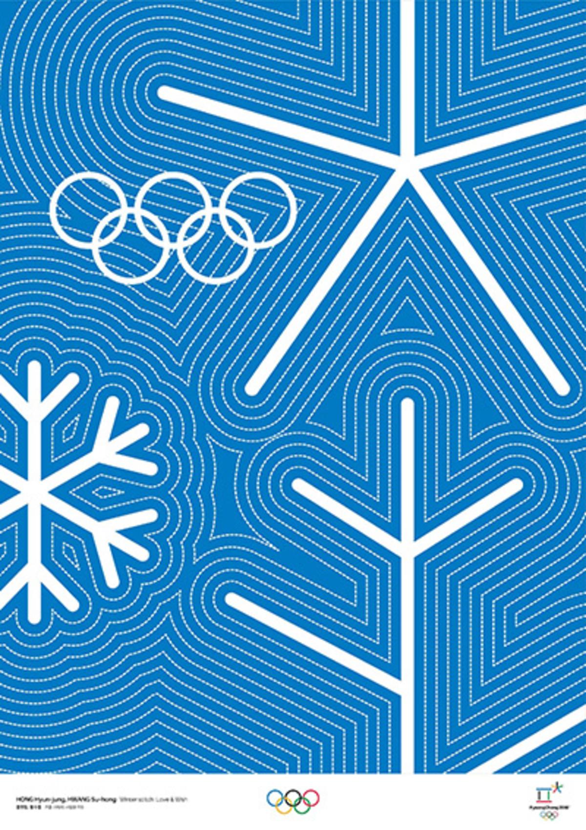 Plakat med grafisk illustrasjon i blått og hvitt av snøkrystaller etc.
