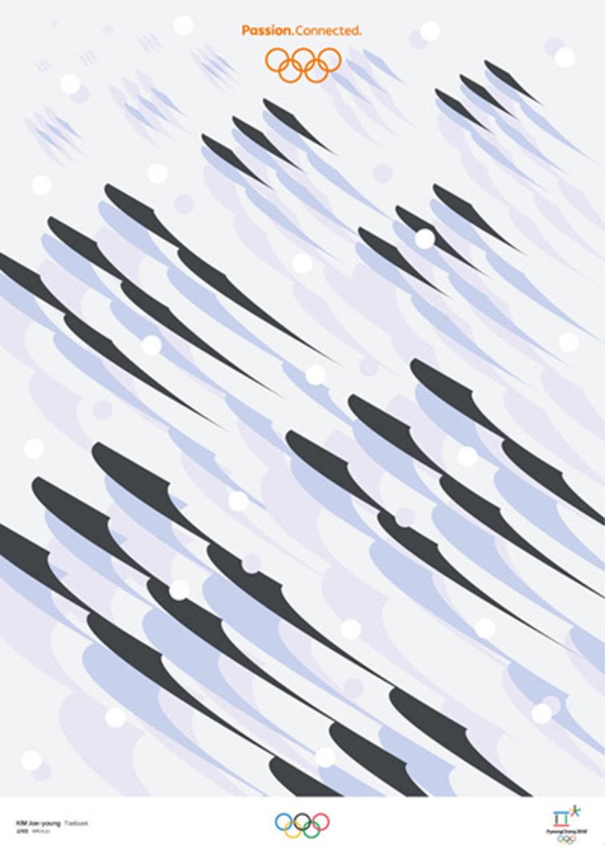 Plakat med grafisk illustrasjon i svart, hvitt, blått og grått.