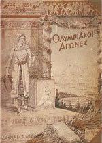 Offisiell plakat fra OL i Athen i 1896.