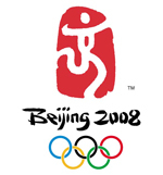 Offisiell plakat fra OL i Beijing 2008.
